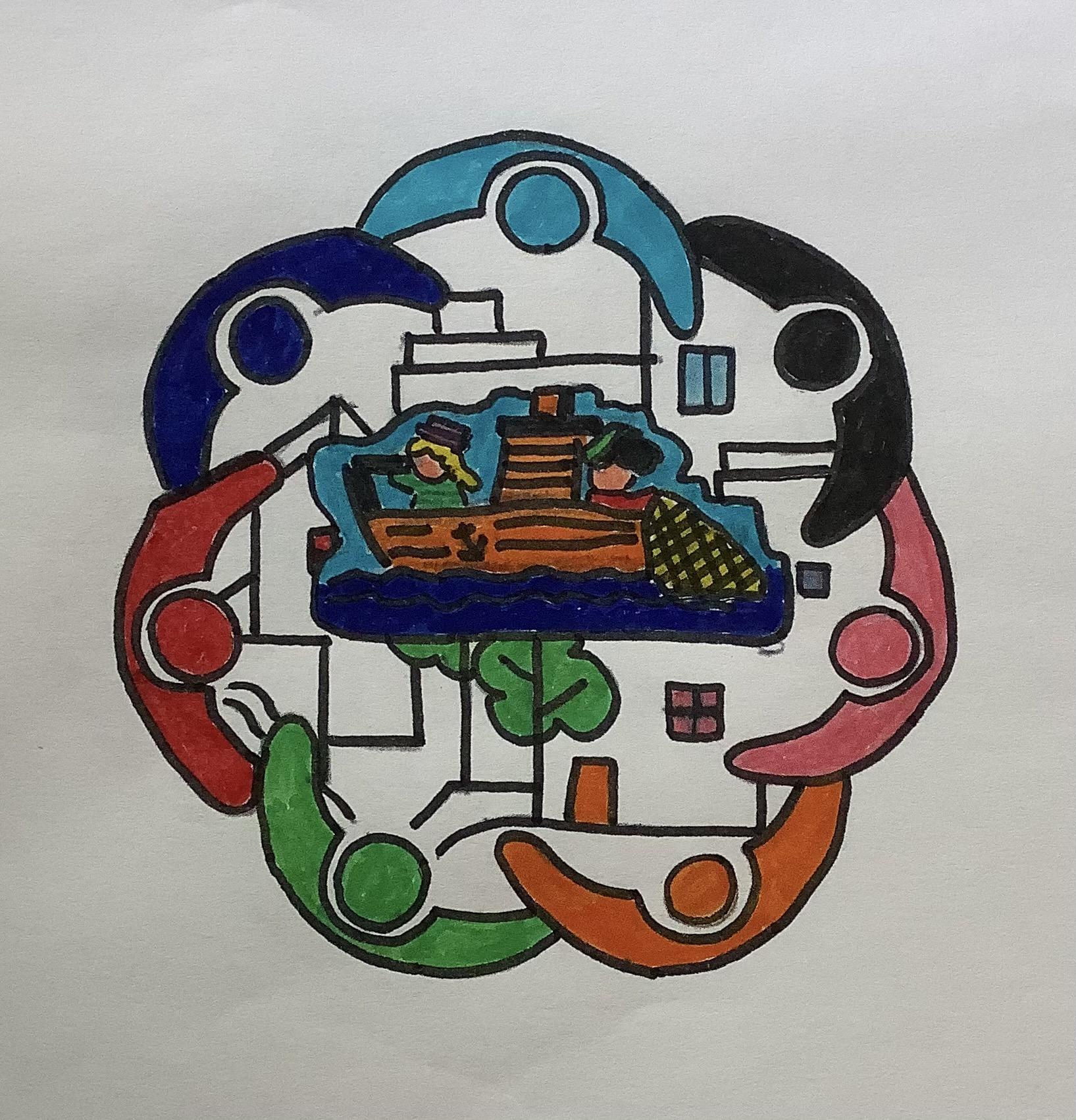 Ceip Nuestra Sra. del Mar. Logo